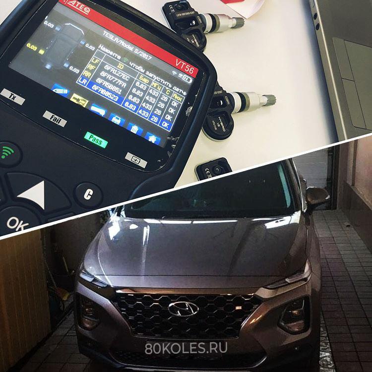 Датчики давления в шинах Hyundai Santa Fe