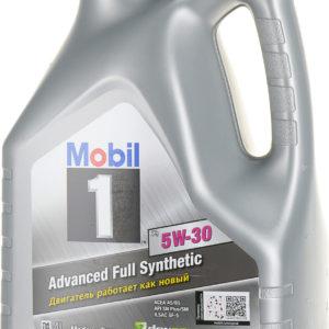 Моторное масло синтетика Mobil 1 X1 5W-30 4л