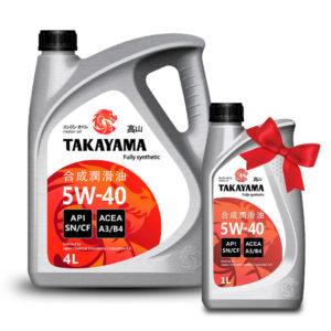 Масло моторное синтетическое TAKAYAMA  SAE  5W-40, API SN/CF Акция 4+1
