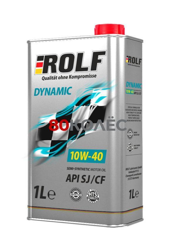 Масло моторное полусинтетика Rolf Dynamic  SAE 10W-40 API SJ/CF 1л