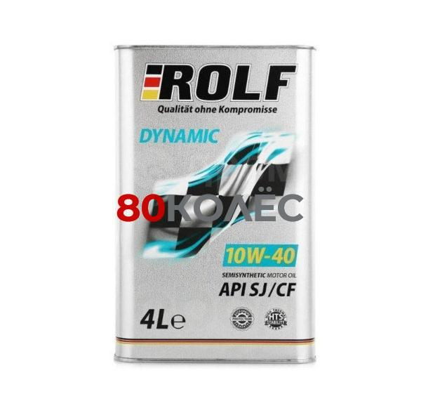 Масло моторное полусинтетика Rolf Dynamic  SAE 10W-40 API SJ/CF 4л
