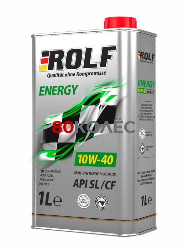 Масло моторное полусинтетика Rolf Energy  SAE 10W-40 API SL/CF 1л