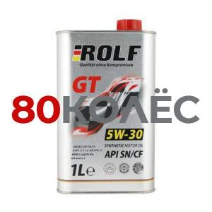Масло моторное ROLF GT SAE 5W-30 ACEA A3/B4 1л
