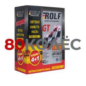 Масло моторное ROLF GT SAE 5W-40 API SN/CF 4л Акция 4+1